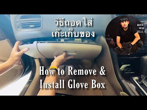 How to Remove & Install a Glove Box (?) for Nissan Cefiro A33 (Maxima)