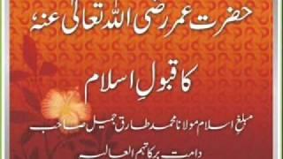 getlinkyoutube.com-Maulana Tariq Jameel - Hazrat Umer (R.A.) Ka Qabool e Islam