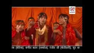 Maiya Rani Ke Jaikara // Top Bhojpuri Durgapuja bhajan