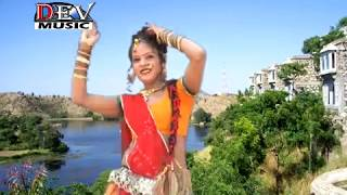 Rajasthani HOT VIDEO Song   'Dhola Mhara Patli Kamar'   Byan Rangili   Neelu Rangili   Marwadi Song