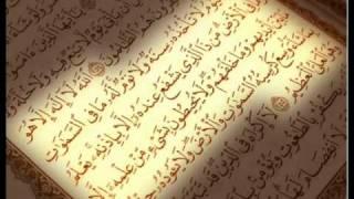 getlinkyoutube.com-سورة آل عمران كاملة  للشيخ محمد ايوب Mohammad Ayyub