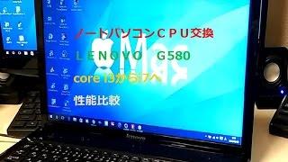 getlinkyoutube.com-【ノートパソコンCPU交換】corei3からi7へ。性能比較!