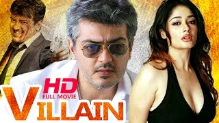 getlinkyoutube.com-Tamil Full Movie | Villain [ Full HD ] | Action Movie | Ft. Thala Ajith, Meena, Kiran