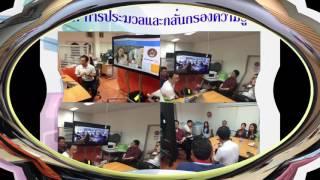 กลุ่มการพัฒนาระบบสารสนเทศที่เอื้อต่อการจัดการเรียนการสอนและเผยแพร่แหล่งเรียนรู้