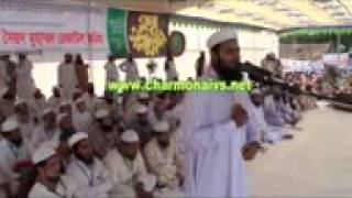 getlinkyoutube.com-মোঃ আরিফুল ইসলাম - ইসলামী ছাত্র আন্দোলন বাংলাদেশ-এর কেন্দ্রিয় সভাপতি