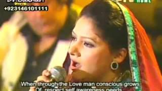 getlinkyoutube.com-Jab Ishq Sikhata Hay Adab e Khud Agahi - Hina Nasrullah