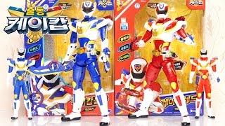 getlinkyoutube.com-출동 케이캅 액션피겨 케이캅블루 레드 슬러시피겨 장난감 소개 K-COP Action Figure Toy 하하키즈토이