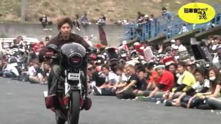 getlinkyoutube.com-旧車會イベント コール大会
