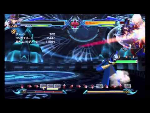 BBCP - Carl Unblockable Setup (Training Stream Highlight)