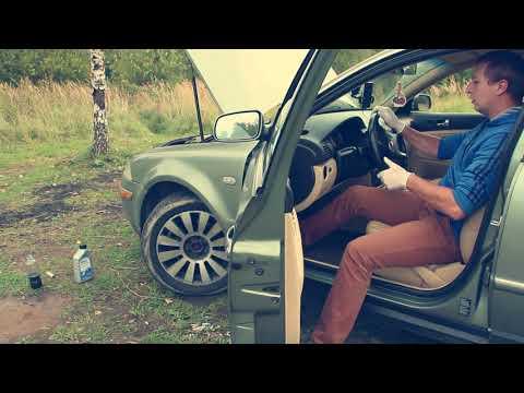 Замена жидкость гур Volkswagen Passat B5. Проект семейный.