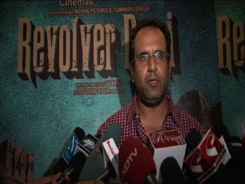 Anand Rai at Revolver Rani screening - Bollywood Country Videos