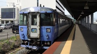 getlinkyoutube.com-車窓 特急サロベツ 稚内~札幌 2015.8.7.