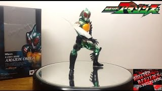 Review: S.H.Figuarts Kamen Rider Amazon Omega (仮面ライダーアマゾンオメガ)