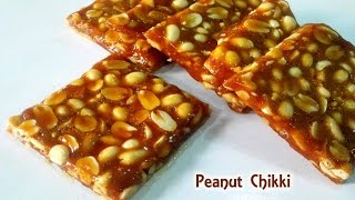 getlinkyoutube.com-Peanut Chikki Recipe || Moongfali Chikki  || Peanut Jaggery Bar