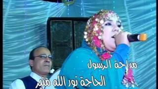 getlinkyoutube.com-الشيخة نورة واجمل المواويل روعة الغناء 01008862964