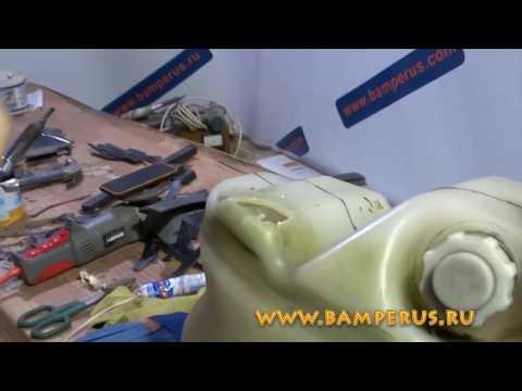Уникальный Ремонт расширительного бачка грузовика - repair expansion tank Renault