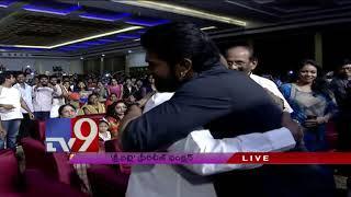 Ramcharan's impressive entry @ Sri Valli Pre Release function - TV9