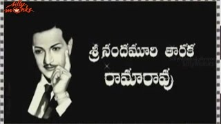 Special AV On Legend NTR At Lion Movie Audio Launch