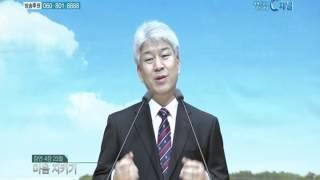 getlinkyoutube.com-포도원교회 김문훈 목사 설교 - 마음지키기