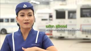 getlinkyoutube.com-คาเฟ่ ข่าวดี : 'เมริษา' พนักงานต้อนรับรถบัสนครชัยแอร์ ผู้ฉีกกฎเรียกเสียงฮา 19 ต.ค.57 (4/4)