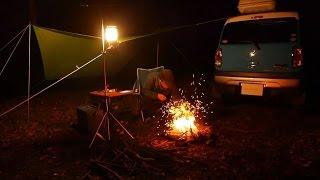 getlinkyoutube.com-ハスラー 焚き火キャンプで遊ぶ