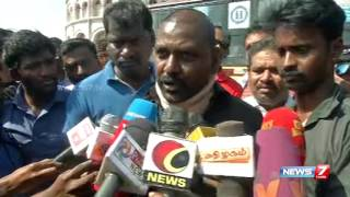 I'm ready to spend even 1 Crore for Jallikattu Supporters: Lawrence | News7 Tamil