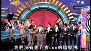 getlinkyoutube.com-YouTube   vietsub Variety Big Brother with Super Junior M Part 1 1 4