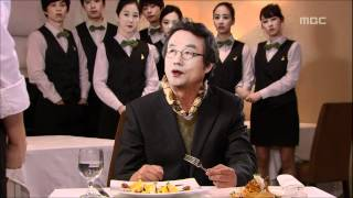 getlinkyoutube.com-Pasta, 16회, EP16, #07