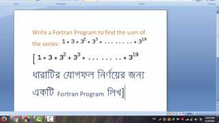 Algorithm: Write a Fortran Program to find the sum of the series