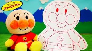 getlinkyoutube.com-アンパンマン アニメおもちゃ 歌 ぬいぐるみでおえかきしよう♪ テレビ Anpanman