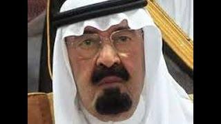 پاسخ کوبندهٔ شهرام همایون به سیدرضا نوری زاده آل سعودی