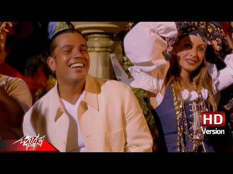 Amr Diab - Nour El Ein | Official Music Video | عمرو دياب - نور العين
