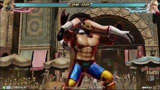 getlinkyoutube.com-Tekken 7 - Lili & Lucky Chloe | Ryona