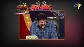 Jabardasth | 30th November 2017 | Latest Promo