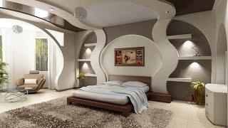 getlinkyoutube.com-Дизайн стен и потолка из гипсокартона. Арки из гипсокартона. Сборник