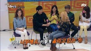 getlinkyoutube.com-[JTBC] 신화방송 (神話, SHINHWA TV) 47회 명장면 - 커플 고르기! 효연의 선택은?