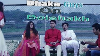 getlinkyoutube.com-Dhaka Guys On Boishakh