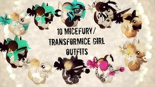 10 Transformice/Micefurry/Micegirl/Miceforce Girl Outfits