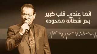 getlinkyoutube.com-Abdelhadi Belkhayat - Ya bent nass