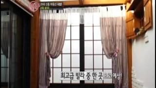 getlinkyoutube.com-[enews24.net] 보아 땅 안밟고는 청담동 못 지나간다?