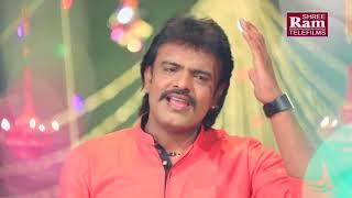 રાકેશ બારોટ નું નવું ગીત   Patayraja No Garbo   Rakesh Barot 2017   Full HD VIdeo