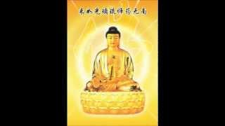 getlinkyoutube.com-藥師佛心咒 (梵音)