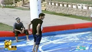 لعب الشباب في الملعب الصابوني  | #حياتك43