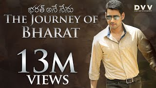 The Journey of Bharat | Mahesh Babu | Siva Koratala | DVV Entertainment | Bharat Ane Nenu Trailer