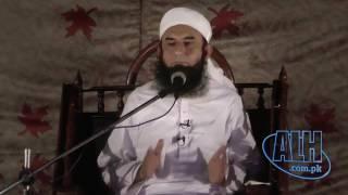 Maulana Tariq Jameel TALKING ABOUT Nizamuddin HD