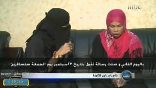 getlinkyoutube.com-لقاء خاص مع الخادمه التي قتلت الطفله تالا الشهري