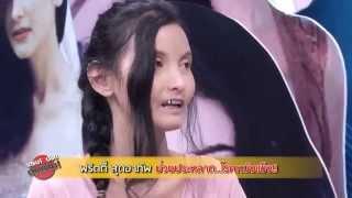 """getlinkyoutube.com-พริตตี้ สุดอาภัพ ป่วยประหลาด..โรคหนังแข็ง!! : """"แรงชัดจัดเต็ม"""" 17/03/58"""