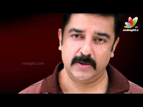 Gouthami to pair opposite Kamal in Drishyam remake | Hot Tamil Cinema News | Next Movie