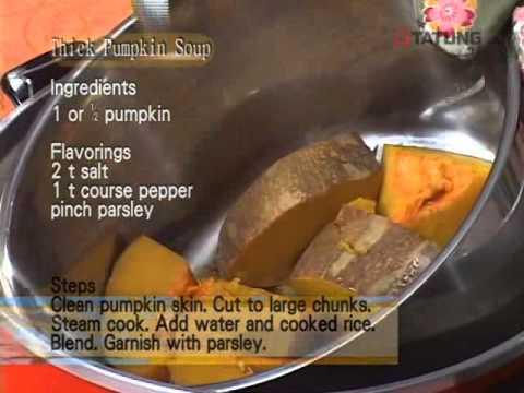 Tatung rice cooker- Desert