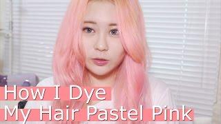 How I Dye My Hair Pastel Pink 핑크색 헤어 셀프염색